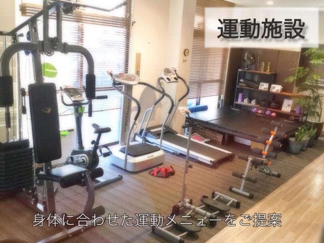 〜運動施設の雰囲気〜